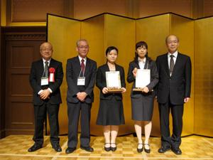 award_h24-2